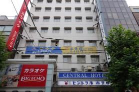 「セントラルホテル」神田駅徒歩1分、東京駅からも一駅で大浴場が魅力