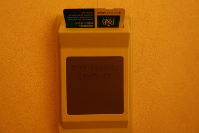 電気のカードキー