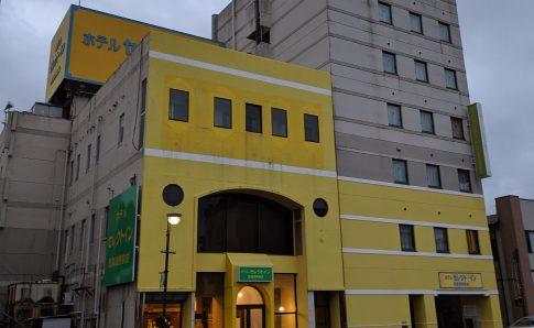 「ホテルセレクトイン西那須野駅前」駅から徒歩1分、那須観光の拠点にちょうど良い