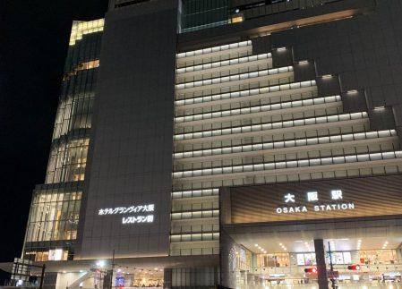 「ホテルグランヴィア大阪」JR大阪駅直結!何もかもが便利すぎて出張が楽しみになるホテル