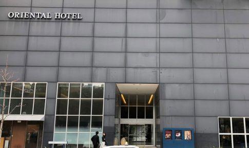 """""""金の朝食""""と言われる朝食ビュッフェが人気「オリエンタルホテル広島」"""