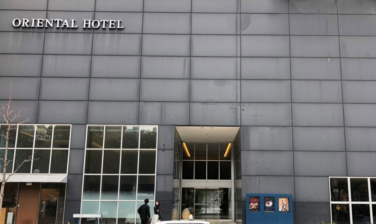 オリエンタルホテル広島_外観