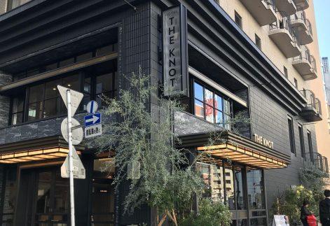 「ホテル・ザ・ノット ヨコハマ」横浜駅徒歩5分!デートにもおすすめなラグジュアリー感あふれるホテル