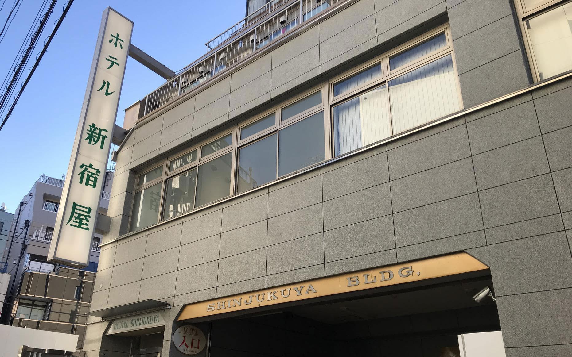 「ホテル新宿屋」小田急町田駅直近で、綺麗で過ごしやすい!