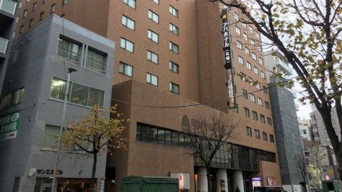 「アパホテル札幌」JR札幌駅からも近く、ビジネスにも観光にも便利なホテル