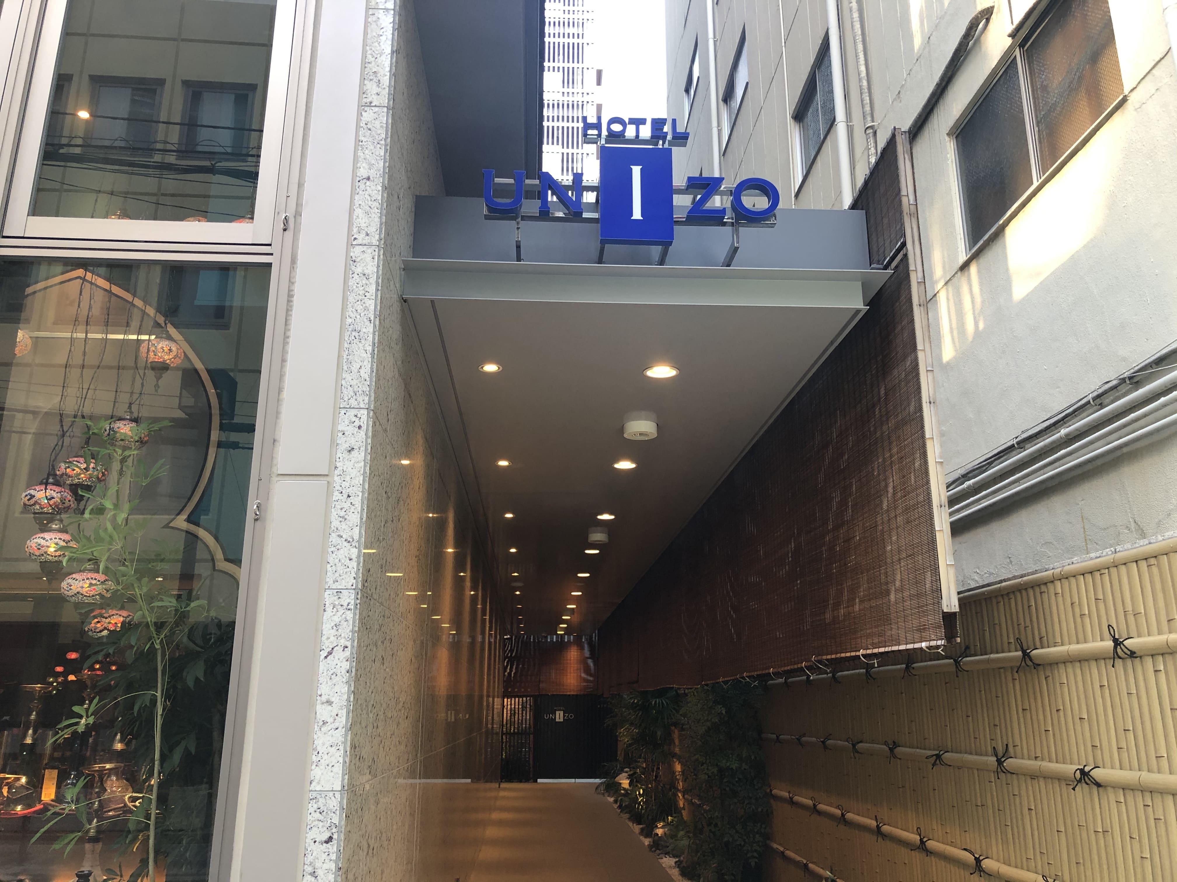 ホテルユニゾ大阪心斎橋 外観