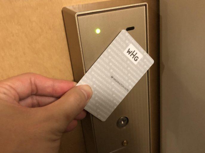 カードキーで解錠