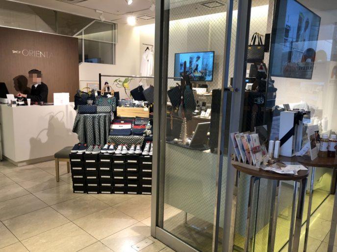 オリエンタルホテル広島独自のブランドのショップ