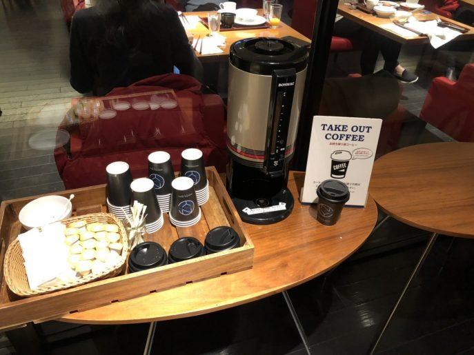 テイクアウト用のコーヒー