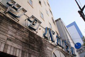 「ツクバホテル」昭和レトロを感じるコスパ抜群の宿【上野・浅草エリア】
