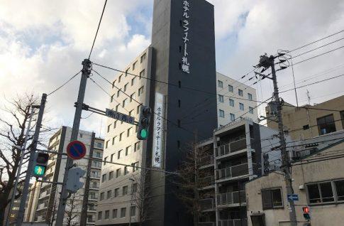 「ホテルラフィナート札幌」朝食はしっかりと摂りたい人にオススメのホテル