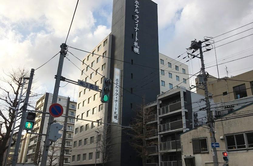 ホテル-ラフィナート札幌