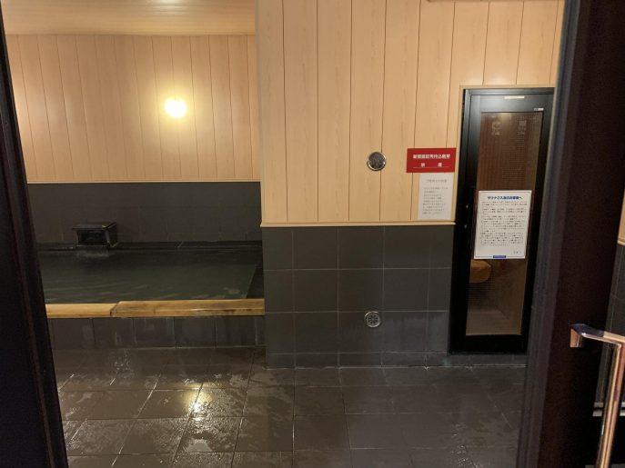 備長炭風呂の大浴場1