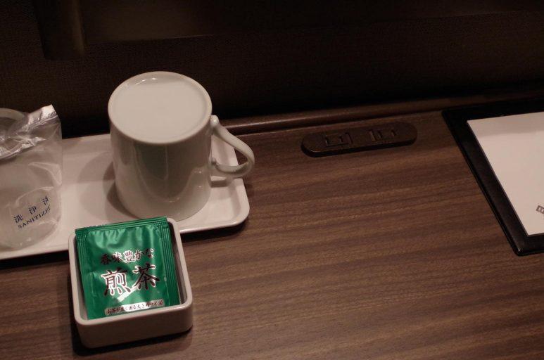 煎茶パックとカップ