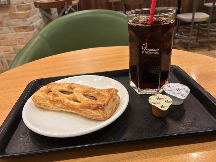 ミスドのパイとコーヒー