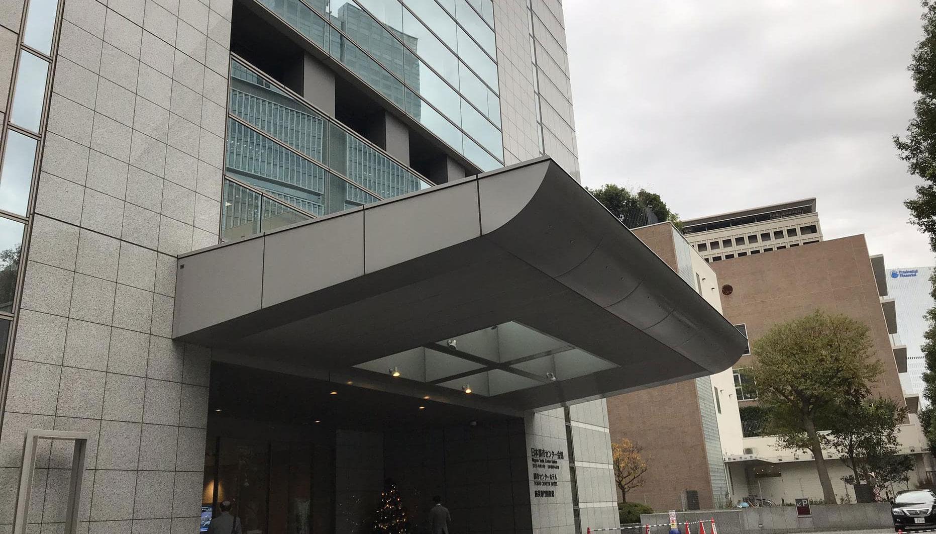 都市センターホテル_外観