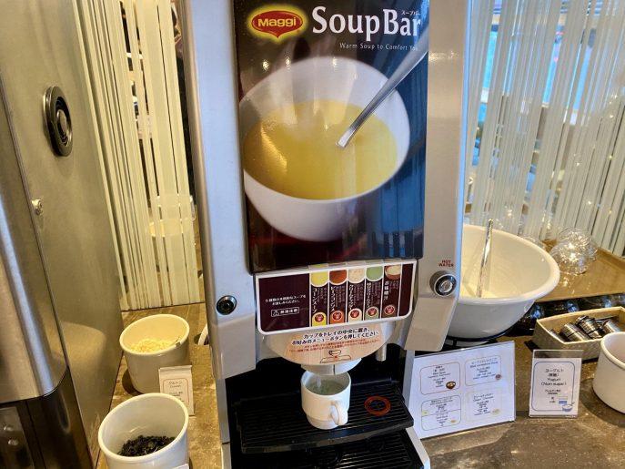 スープバーのマシン