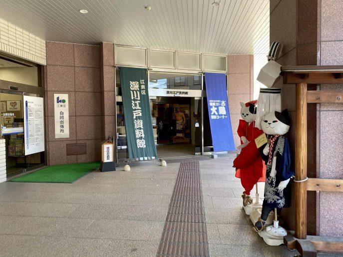 深川江戸資料館2