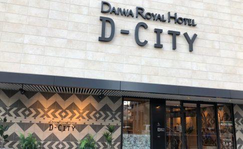 「ダイワロイヤルホテル D-CITY 大阪東天満」ワクワク感あふれるアフリカナイズなホテル