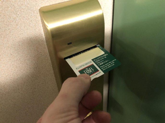 カードタイプのキー