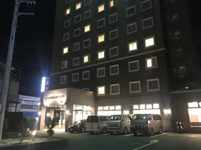 東横イン横浜線淵野辺駅南口の外観