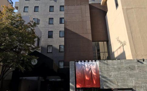 「プラザホテル天神」天神の繁華街のど真ん中!最高の立地で格安!