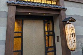 ドーミーインの旅館風ビジネスホテル「天然温泉 凌雲の湯 御宿野乃 浅草」のレビュー