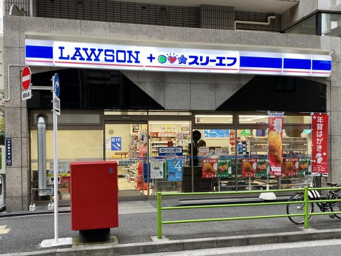 ローソン LAWSON+スリーエフ日本橋中洲店