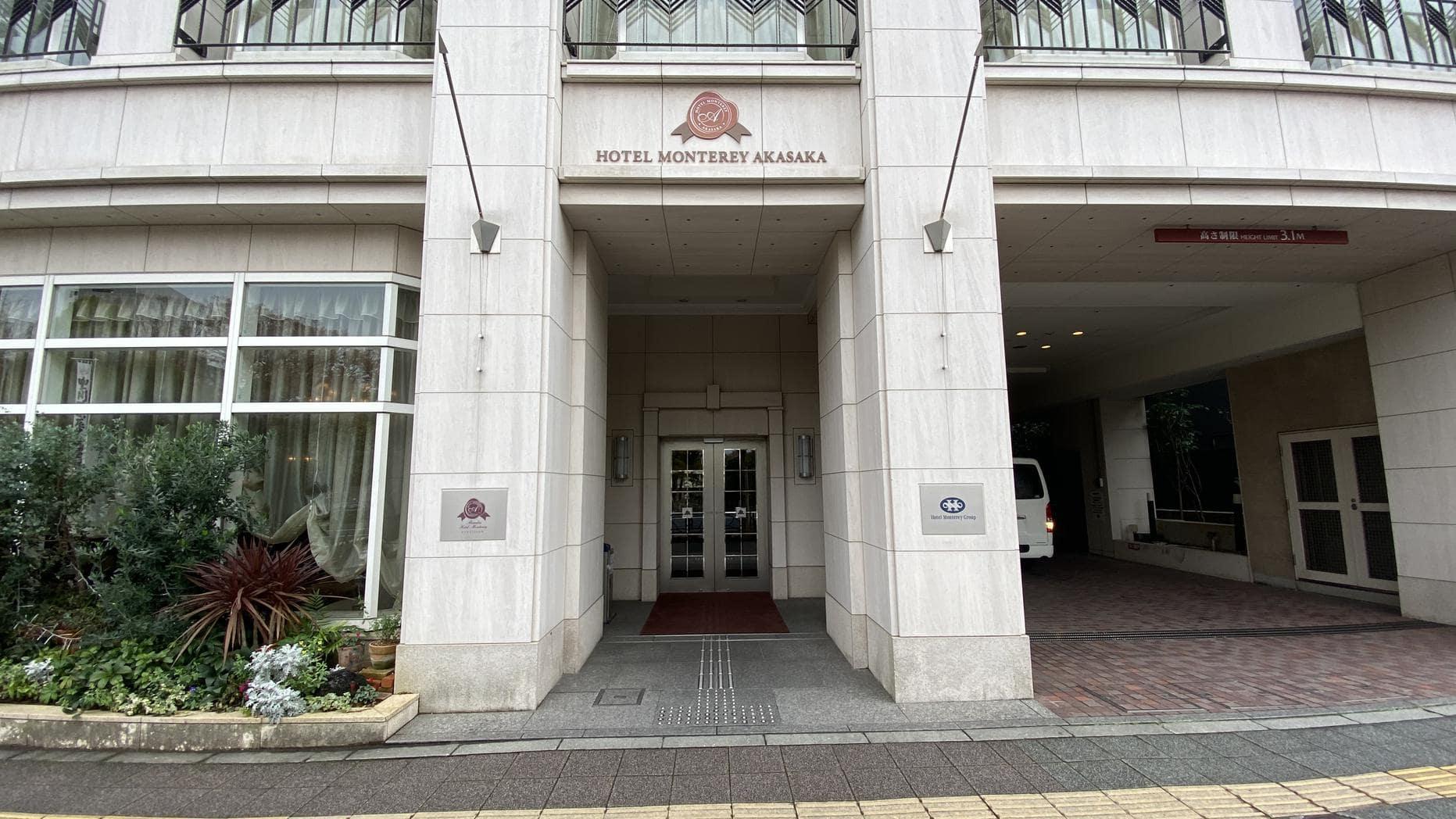 ホテルモントレ赤坂_外観