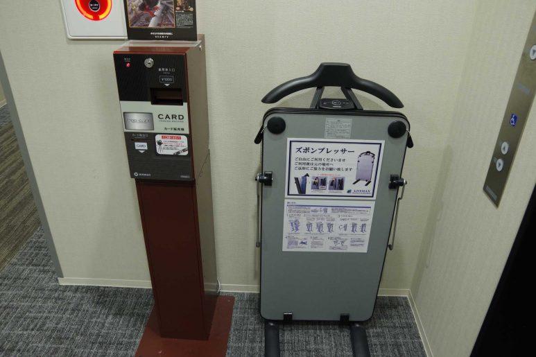 VODカード券売機とズボンプレッサー