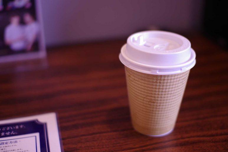 朝食でもらったコーヒー