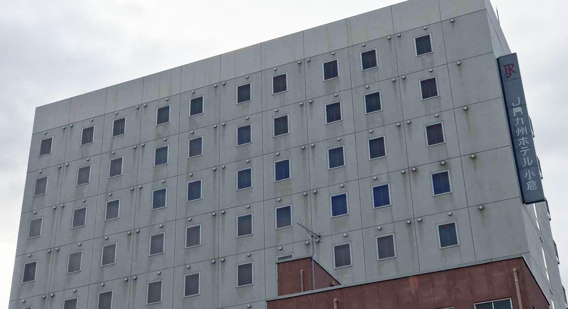 JR九州ホテル小倉_外観