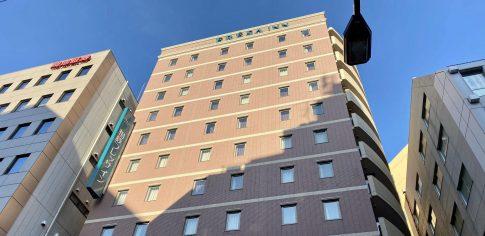 「相鉄フレッサイン日本橋茅場町」駅徒歩1分!東京駅も近くて便利なホテル