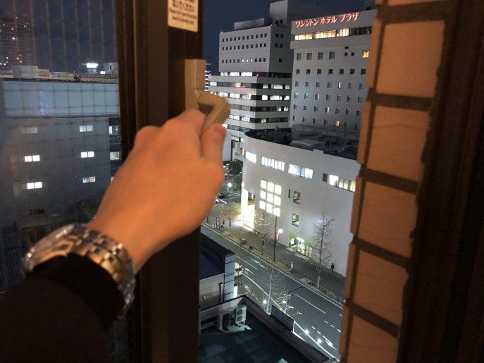 窓の外の眺め