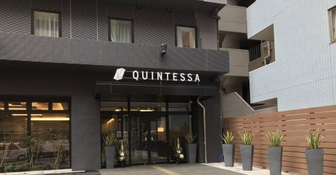 「クインテッサホテル福岡天神南」2019年末開業、このまま住みつきたいお部屋!