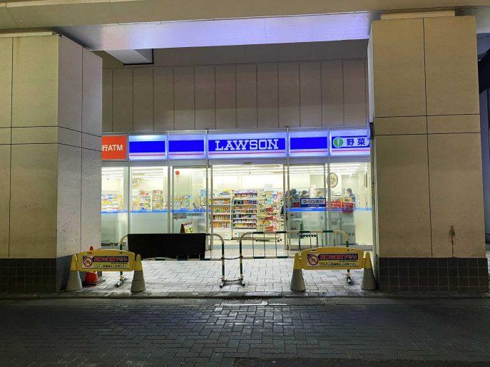 静岡駅西口のローソン