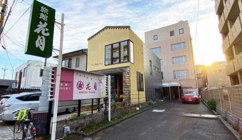 「花月旅館」JR静岡駅から直線5分!朝食の美味しい和室ビジネス旅館!