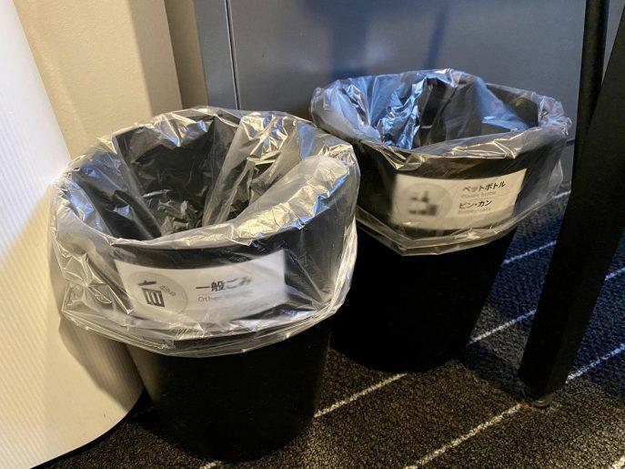 2種類のゴミ箱