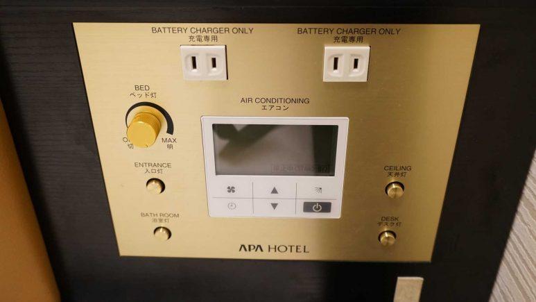 エアコンのリモコン及び電気のスイッチ、コンセント