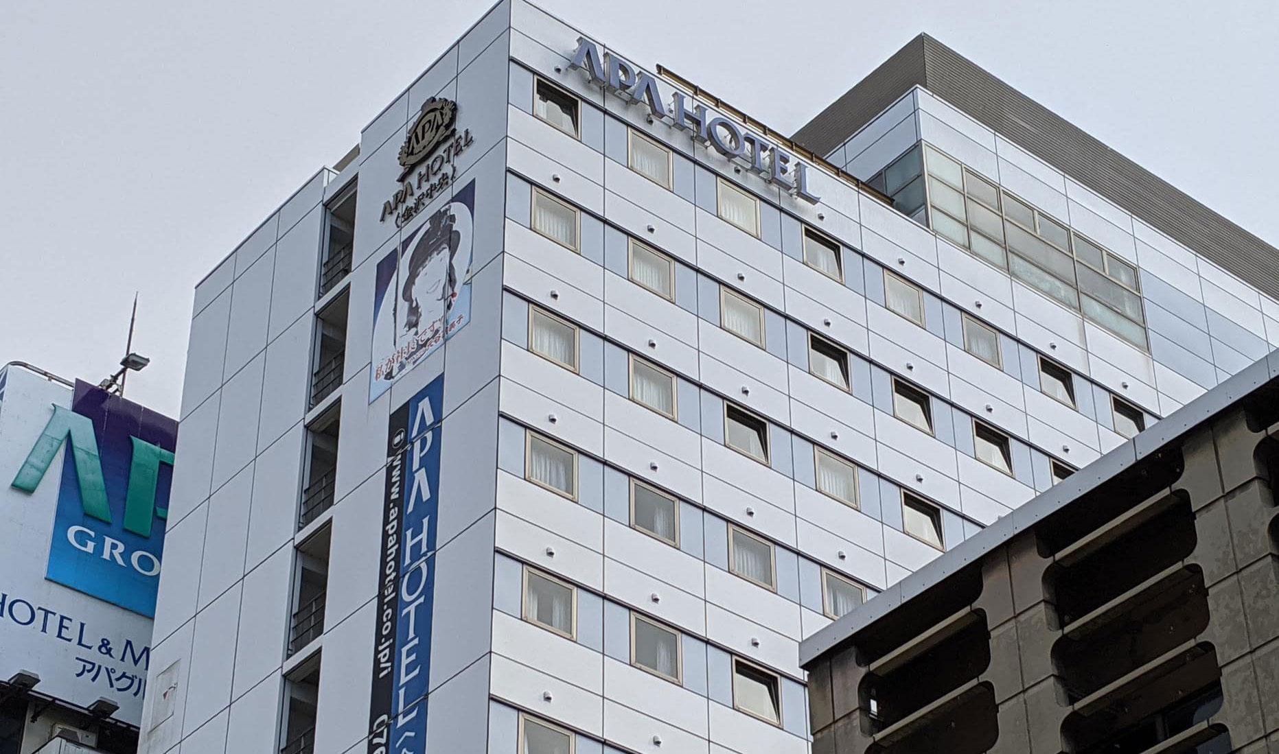 アパホテル金沢中央_外観