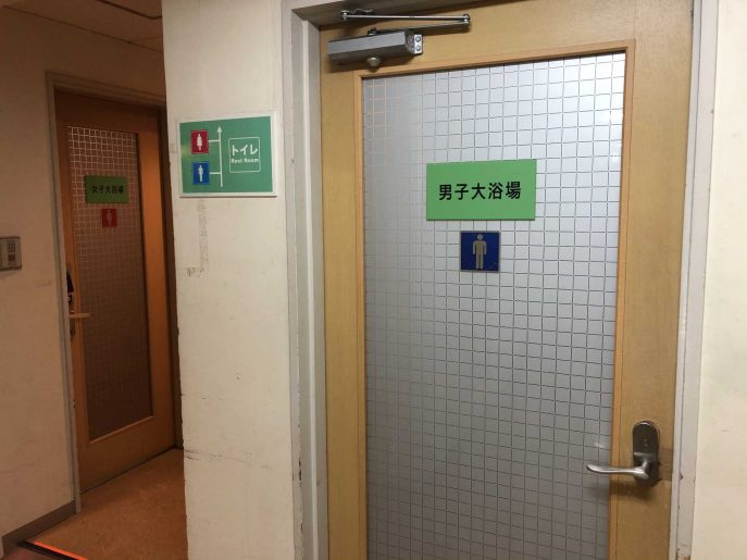 大浴場ドア