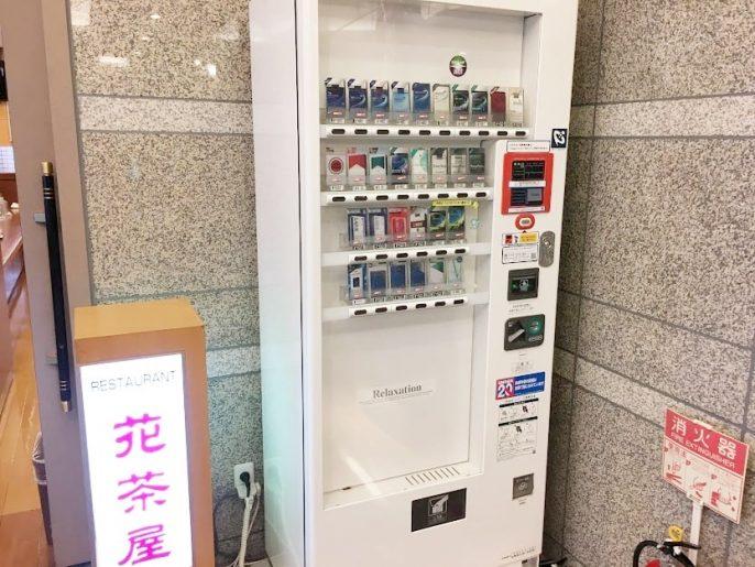 タバコ自動販売機