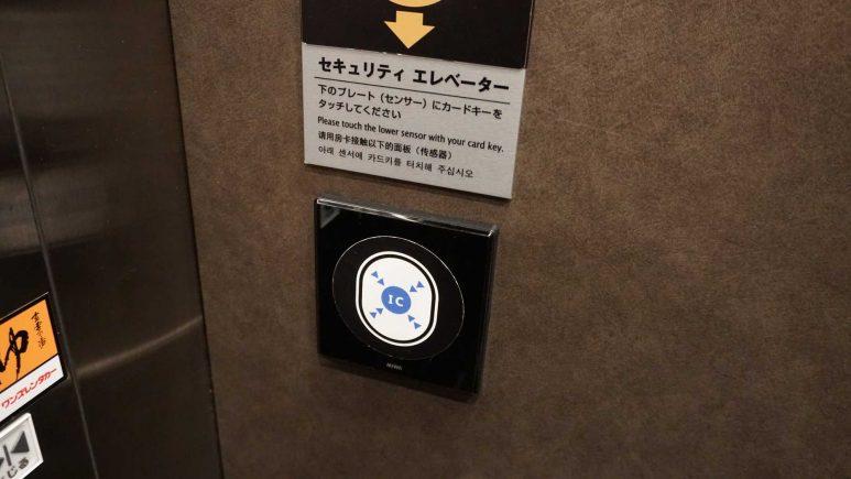 セキュリティ エレベーター