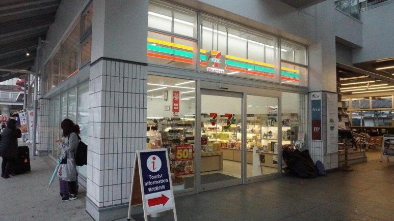 尾道駅内のセブンイレブン