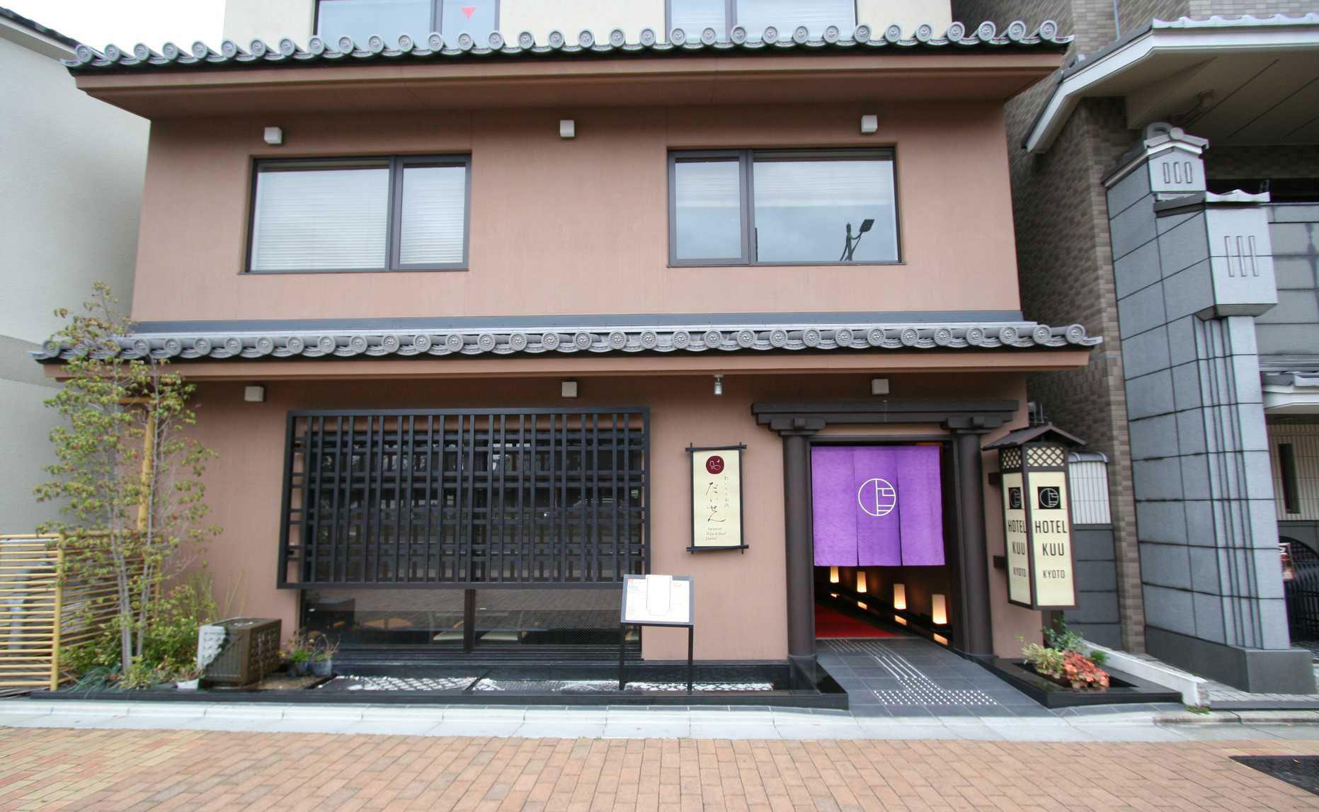 ホテル空(Kuu)京都_外観