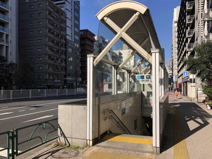 麻布十番駅の2番出口