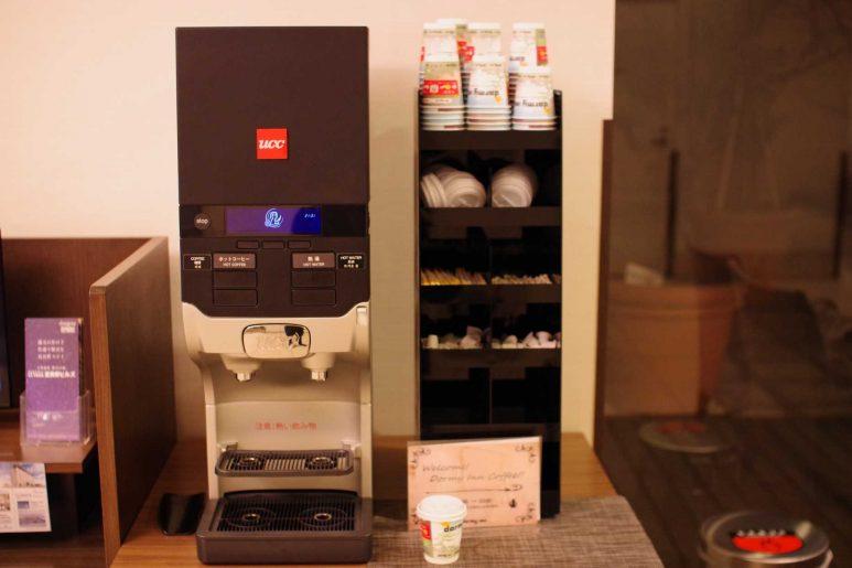 UCCのコーヒーメーカー