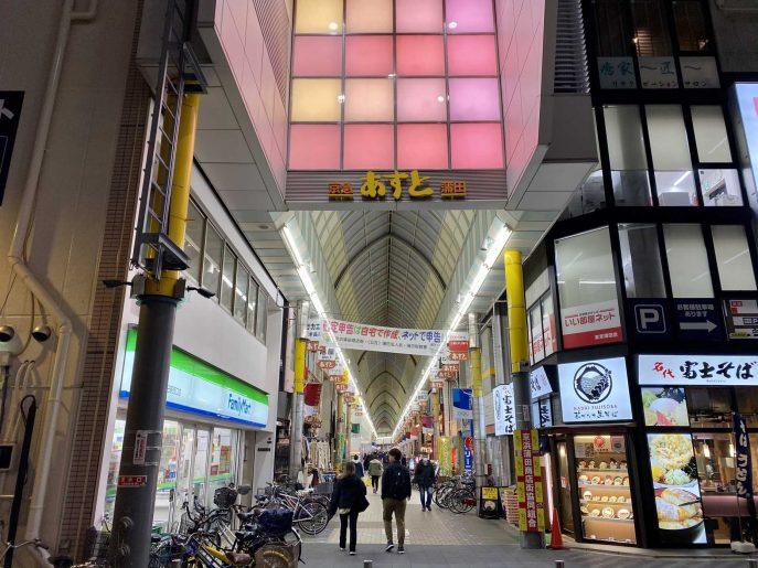 京浜蒲田商店街 あすと