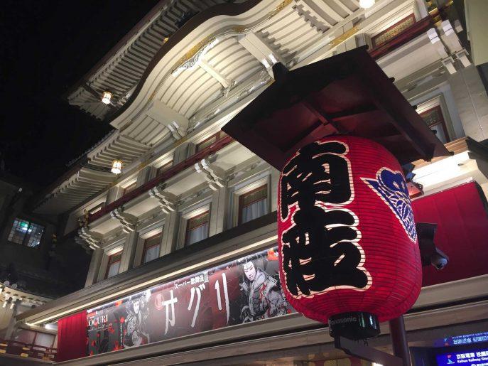 歌舞伎劇場「南座」