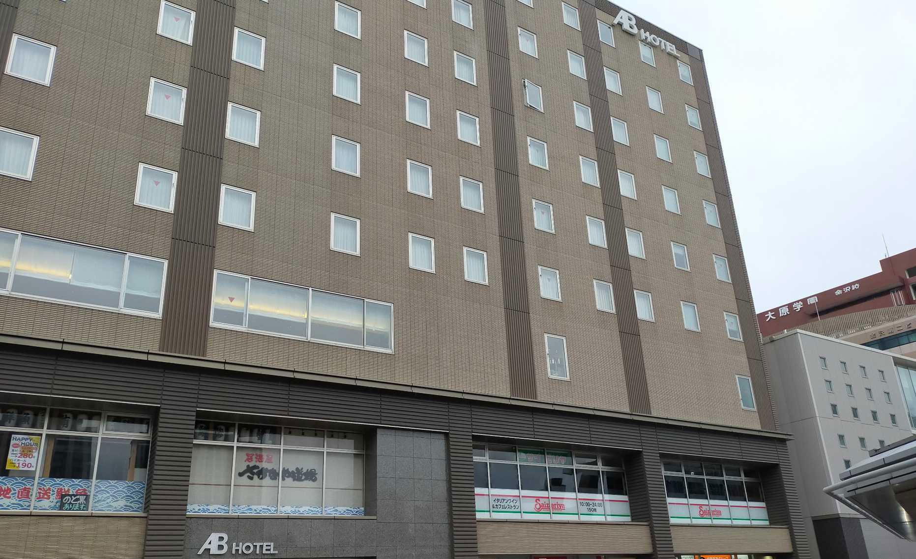 ABホテル金沢の外観